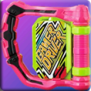 DX Simulation Belt for Ex-aid henshin 3.0