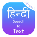 Hindi Speech To Text 1.9