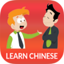 Learn Chinese daily - Awabe 1.2.2