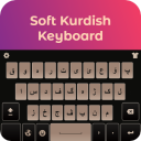 Arabic Keyboard 2018 & Arabic Typing لوحة المفاتيح 3.1.2