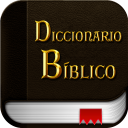 Spanish Bible Dictionary 16