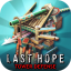 Last Hope TD - Zombie Tower Defense Games Offline 3.71
