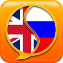 English-Russian Dictionary Fr 2.96