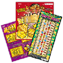 Scratch Off (Scratchers Games) classic5.3