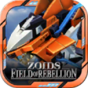 ZOIDS FIELD OF REBELLION 2.0.7