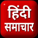 All Hindi News 12