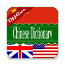 English Chinese Dictionary 2.26