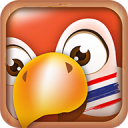 Learn Thai Free - Phrasebook | Translator 10.1.1