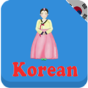 Learn Korean daily - Awabe 1.6.1