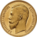 Imperial Russian Coins 2.2b