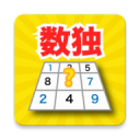 (JP Only)Sudoku | Free Forever 1.602