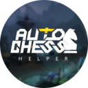 Dota Auto Chess Helper 19