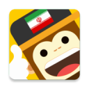 Learn Persian Language with Master Ling 3.0.0