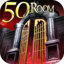 Can you escape the 100 room IV 50