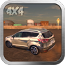 SUV Car Simulator 2 1.321