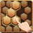 Wood Block Hexagon 11.0