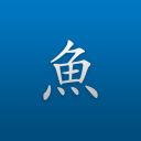 Pleco Chinese Dictionary 3.2.63