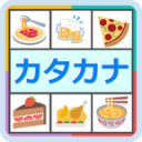 Katakana Practice Quiz (Japanese Learning App) 8.6.1z