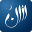 Athan: Prayer Time, Quran, Azan and Qibla Compass 6.1.0