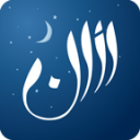 Athan: Prayer Time, Quran, Azan and Qibla Compass 5.9.2