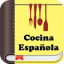 Spanish Recipes - Traditional dishes 20.0.0
