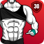 6 Pack Abs in 30 Days - Abs Workout 1.0.14