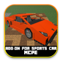 Sport Cars Addon for Minecraft 2.5