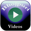 Bhojpuri Video Songs & Movies 1.2