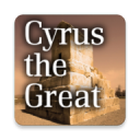 Biography of Cyrus the Great 1.8