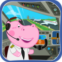 Airport Professions: Kids Games 1.1.7