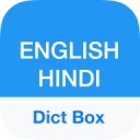 Hindi Dictionary & Translator 7.8.3