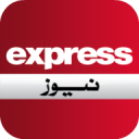 Express News Pakistan 20.0.1