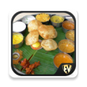 Indian Recipes Collection 2.0.12