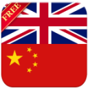 Offline English Chinese Dictionary 5.0.0