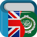 Arabic English Dictionary & Translator Free 7.9.1