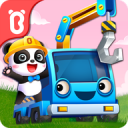 Heavy Machines - Free for kids 8.35.00.00
