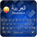 Easy Arabic keyboard 2018–Autotext Arabic language 1.9.2