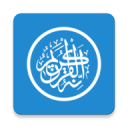Quran Pro Muslim: MP3 Audio offline & Read Tafsir 1.7.111