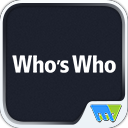 Who's Who 7.7