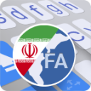 ai.type Farsi Dictionary 5.0.7