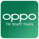 OPPO TH Staff Tools 2.0.7.8