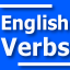 English Verbs 3.3
