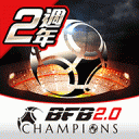 BFB Champions 2.0 ~Football Club Manager~ 2.8.0
