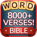 Bible Word Puzzle 2.17.0