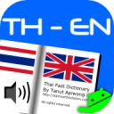 Thai Fast Dictionary 2.8.10