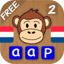 Kids learn Dutch Words - practise to read, write 2.0.7