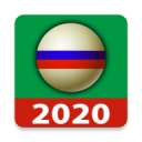 Russian billiards 2018 - pyramid billiards 77.01