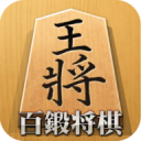 Shogi Free - Japanese Chess 5.1.17
