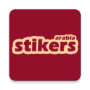 WAStickerApps Arabia 3.6.23