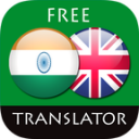 Hindi - English Translator 4.6.6